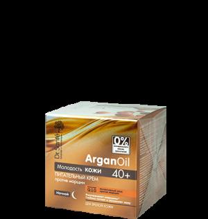 "Kem nuôi dưỡng da ban đêm chống nhăn Argan ""Dr.Sante ArganOil"" 40+ 50ml"