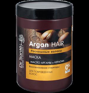Dr. Sante Argan Hair Mặt nạ ủ tóc phục hồi tóc hư tổn cấp tốc hàng ngày 1000ml-H511