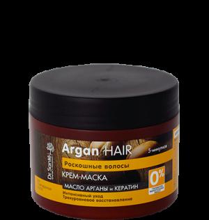 """Mặt nạ ủ tóc dạng kem đặc trị phục hồi tóc hư tổn hàng tuần """"Dr. Sante Argan Hair"""" 300ml"""