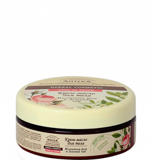 """Kem – tinh dầu dưỡng da toàn thân """"Hoa hồng và trà xanh""""  """" Green pharmacy"""" 200ml-H174"""