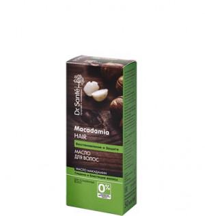 """Tinh dầu phục hồi và bảo vệ tóc """"Dr.Sante Macadamia Hair"""" 50ml"""
